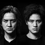 岡本圭人、単独舞台初主演で父・岡本健一と親子役で共演 家族の物語を描いた『Le Fils 息子』の日本初上演が決定