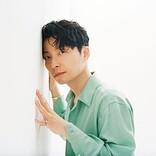 星野源、ドラマ『着飾る恋には理由があって』主題歌「不思議」解禁&配信リリース決定
