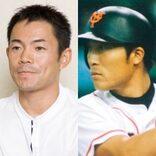 仁志敏久は「陰なる殊勲者」!?2002年日本シリーズを清水隆行が動画回顧