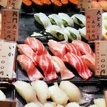 【日本の美味探訪】心に残る山口県のご当地グルメ3選