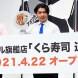 陣内智則&マヂラブ、よゐこ濱口&南明奈夫妻を祝福「かわいい子が生まれてくる」
