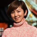 『おちょやん』渡辺満里奈、10歳娘が怒り「一平大嫌い!」 夫・名倉潤も出演中