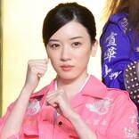 永野芽郁、撮影で広瀬アリス&小池栄子と「初めましてで殴り合いした」