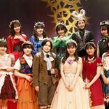 BEYOOOOONDSメンバー12人のみで演じる青春群像劇 演劇女子部「眠れる森のビヨ」公演レポート