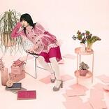 【日比谷音楽祭2021】にアイナ、家入レオ、生田絵梨花、GLAY、wacciら出演決定