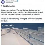 列車が迫るホームで線路に落ちた子供を間一髪で救った職員、鉄道省大臣が表彰(印)<動画あり>