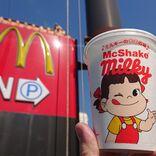 シェイクになっても「ままの味」 マクドナルド×不二家「マックシェイクミルキー」を飲んでみた