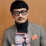 岩田剛典の素顔と三代目JSBデビュー曲の制作秘話、音楽P・松尾潔が語る