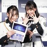 STU48 石田みなみ&福田朱里「そばにいてくれる、代えがたい存在」