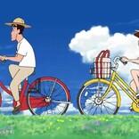 サイクルベースあさひ、クレヨンしんちゃんとのコラボ動画公開&キャンペーン開催中