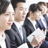 22年卒学生が選んだ「就職したい企業ランキング」、1位に輝いたのは?