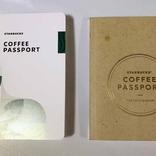 スターバックス「コーヒーパスポート」新調! 旧バージョンとの違い