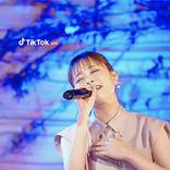 大原櫻子、春のスペシャルライブ【TikTok Spring LIVE】に出演
