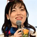 尼神・誠子、ド派手な金髪姿を公開 ハッシュタグにもファン反応