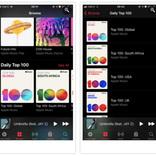 Apple Musicが2021年に追加する主な新機能6つ