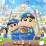 映画『クレヨンしんちゃん』公開延期が決定 舞台あいさつも中止に