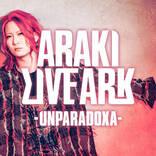 あらき、東阪ワンマンライブツアー『ARAKI LIVE ARK -UNPARADOXA-』開催が決定