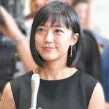 """竹内由恵、 """"ミルクタンク化""""Dカップ「パンパン」バストがついに姿を現した!"""