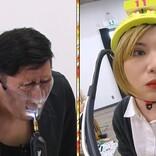 チョコプラ長田「お笑い賞レースよりきつい」 芸人VS笑い我慢のバトル