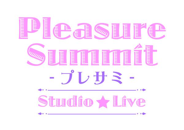 (c)Pleasure Summit 2021