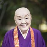 5月で99歳、瀬戸内寂聴「108の言葉」発売!「どうか恐れず恋愛をして下さい」