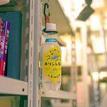 "Snow Manラウールの""恋のキューピッド""が発覚『ハニーレモンソーダ』"