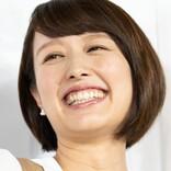 さまぁ~ず大竹に妻・中村仁美が不満爆発 「全部私のせいにしてくる」