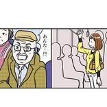 電車内で突然話しかけてきた高齢男性 その内容に「笑った」「面白すぎる」