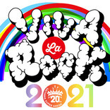 KANA-BOON、SHISHAMOら出演『VIVA LA ROCK 2021 DAY1』初日のライブの模様を生中継!