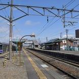 空港最寄り「花巻空港駅」注意! 徒歩だと1時間近くかかる
