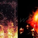 Aimer、TVアニメ『魔道祖師』主題歌「cold rain」コラボMVを4月25日公開!