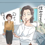 海外駐在員のママ友付き合いがしんどい。夫の勤め先で格付けされて…