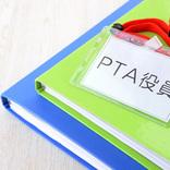 PTAがツラい…。子供のための活動なのに、組織に振り回されて