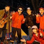 ハナレグミがキャンプ音楽バラエティ『CAMP TV』に出演 レキシ、森山直太朗、Boseらとセッションも
