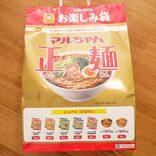 イオン、GW限定販売の『マルちゃん正麺』がスゴすぎる 差額を計算したら…