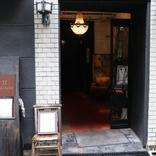 大阪・本町の隠れ家のようなレストラン「バレンシア」で味わう創作イタリアン