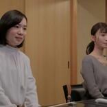 """『最高のオバハン』第3話 """"いづみ""""松本まりか、経歴詐称し「女医コン」でイケメンゲット"""
