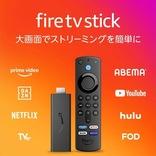 【Amazonセール】新型リモコン付きの「Fire TV Stick」がセールで3,980円だよ!これは買い!