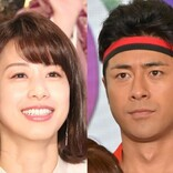 加藤綾子、36歳に 榎並アナからもらった手作り誕生日プレゼントへの表情にツッコミの声