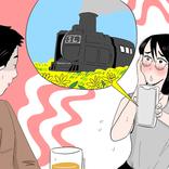 鉄道オタクが職場でバレて赤面。が、先輩男性と意外な展開に
