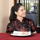 土屋太鳳、高級料理を見分けられるか!? 『霜降りミキXIT』で「ケタ違い品評会」