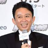 櫻井翔、有吉弘行へ贈った結婚祝いは「結構豪勢ですよね」