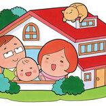 地震に強い家のつくり方。仕組みや用語を初心者にもわかりやすく解説します