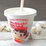 """「本当に""""まま""""の味!」SNSで話題のマックシェイク""""ミルキーのままの味""""カップにも秘密があるとか…!?"""