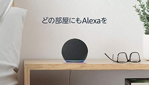 Echo Dot (エコードット) 第4世代 - スマートスピーカー with Alexa、チャコール