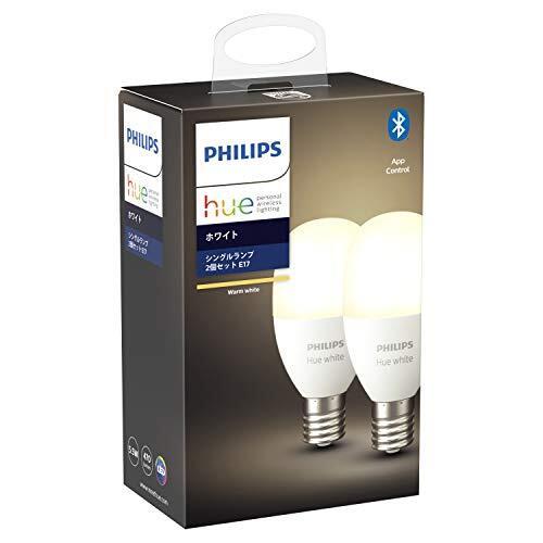 Philips Hue ホワイト 2個セット(電球色)Bluetooth + Zigbee E17 LED電球 スマートライト 調光 間接照明 スマートホーム IOT Alexa Amazon Echo Google Home対応 アレクサ対応