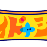 松本人志、マヂラブ野田プロデュースSwitch版『野田ゲー』に「超面白いよ!」