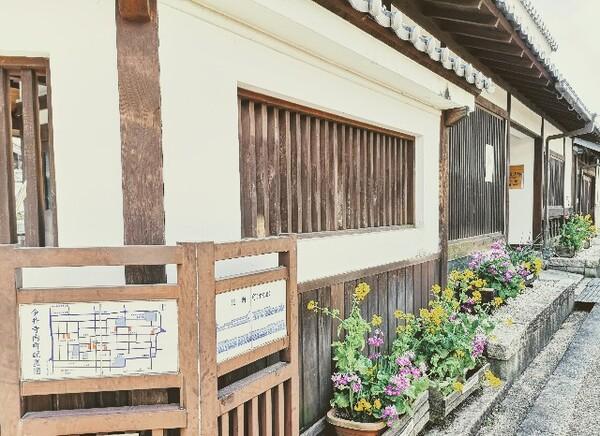 奈良県「今井町の町並み」