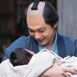 『青天を衝け』第11回 栄一&千代に第1子誕生も… 慶喜は謹慎を解かれる