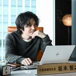 林遣都、長澤まさみの後輩役で『ドラゴン桜』登場